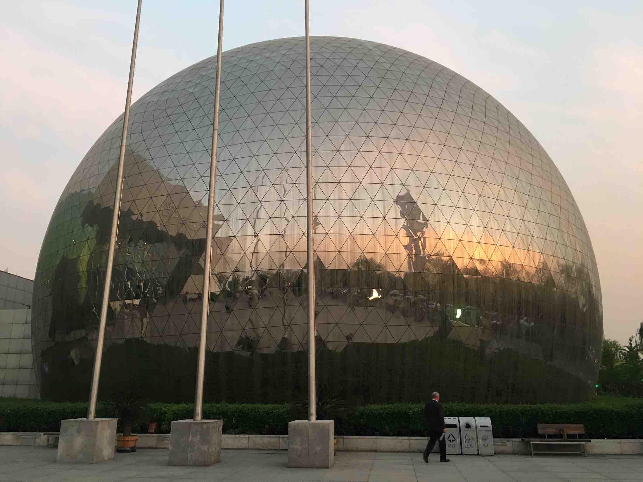 fulldome planetarium IMAX