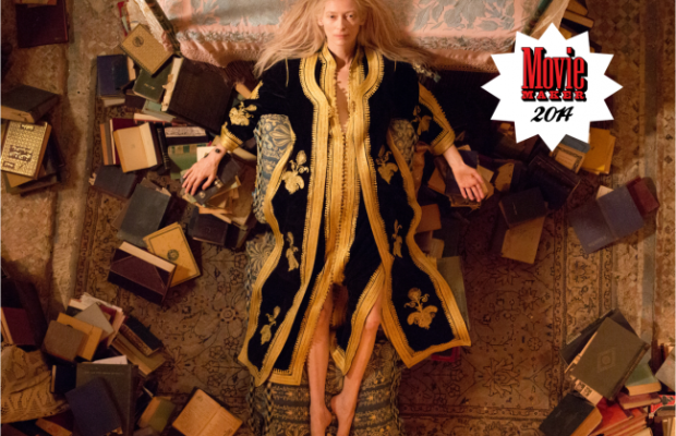 Only Lovers Left Alive Funnel of Love